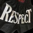 Thai-box nadrág - Respect